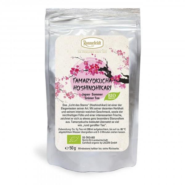 Ronnefeldt - BIO Tamaryokucha Hoshinohikari - Grüner Tee aus Japan - 50g